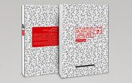«مربع» به بازار کتاب میآید/ انتشار در ۲ قالب دیجیتال و کاغذی