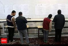 انتخابات در «بیجار» به دور دوم کشیده شد
