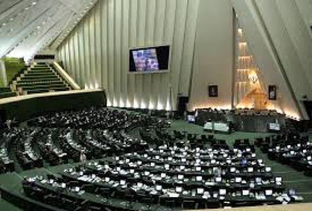 تعدادی از اعضای تعاونی وزارت جهادکشاورزی مقابل مجلس تجمع کردند