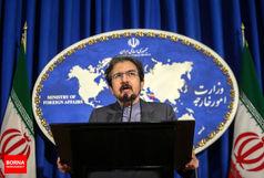 واکنش وزارت امور خارجه به یک ادعای نادرست