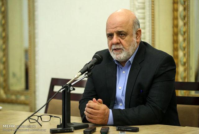 ایران آمادگی عمل به تعهدات خود را دارد
