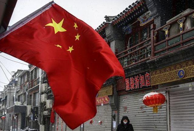 واکنش چین به عملیات تحریکآمیز نظامی آمریکا
