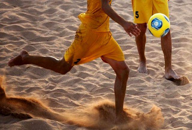 اعلام آرای انضباطی فوتبال ساحلی