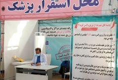 آغاز واکسیناسیون فرهنگیان