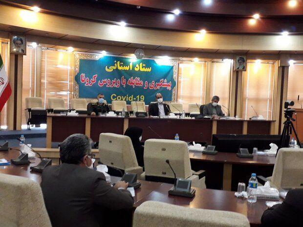 شهرهای شرق استان حتما پروتکل ها را رعایت کنند