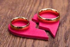 سریعترین طلاق دنیا ثبت شد!