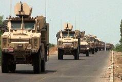 حمله به کاروان پشتیبانی نظامی آمریکا+جزییات