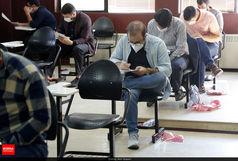 آغاز ثبت نام آزمون استخدامی فرزندان شهدا و جانبازان
