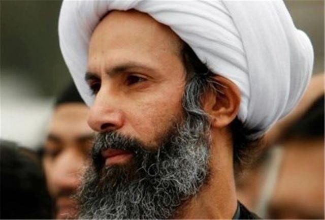 بیانیه مجمع جهانی تقریب مذاهب در محکومیت اعدام شهید النمر