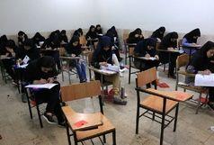 ثبت نام 14 هزار و 583 دانش آموز کرمانی در آزمون استعدادهای درخشان ورودی پایه های هفتم و دهم