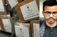 شاهزاده قاچاقچی سعودی چگونه از لبنان گریخت؟