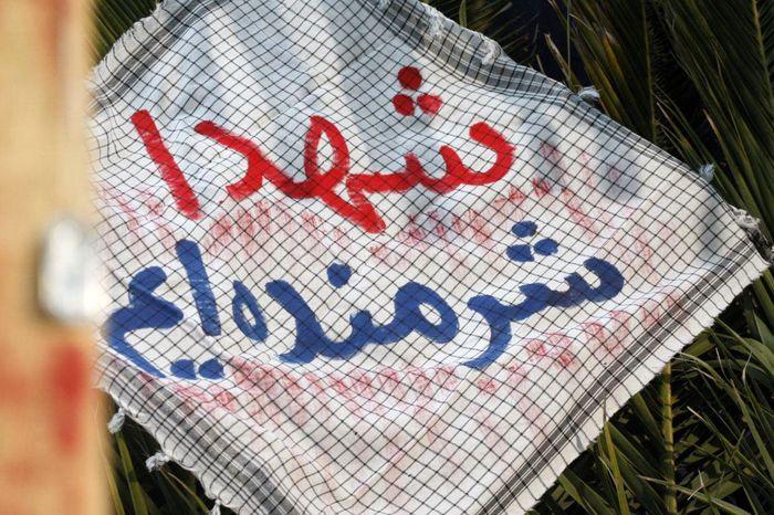 رویدادهای استان با نام کنگره شهدا برگزار میشود