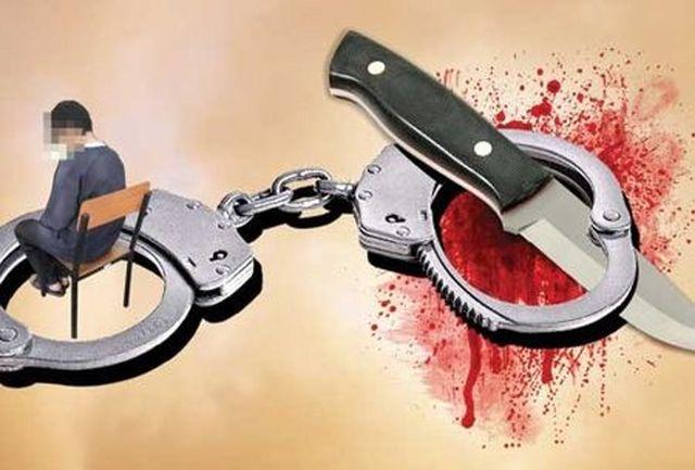 دستگیری قاتل پدر زن در همدان!