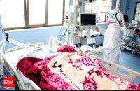 فوت ۲۹۷ بیمار کووید۱۹ در شبانه روز گذشته/ بیش از دو میلیون دُز واکسن کووید۱۹ در کشور تزریق شد