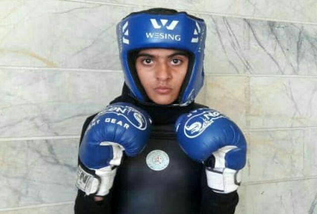 ووشوکار دختر سیستان و بلوچستان عنوان سوم کشور را کسب کرد