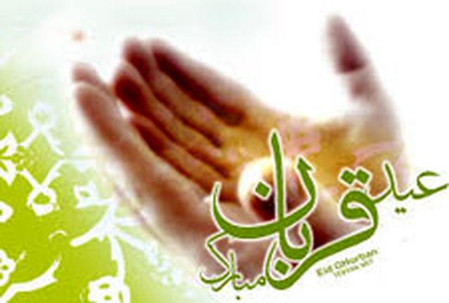 عید قربان روایتگر شریعت «توحید محور» اسلام است