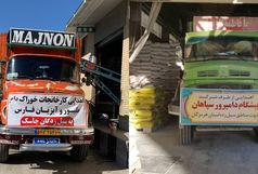 ارسال ۲۵ تن کمک های کارخانجات خوراک دام و طیور به مناطق سیل زده