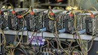 ۶۱ میلیارد ریال دستگاه ارز دیجیتال در یزد کشف شد
