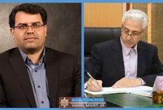 «سرپرست دانشگاه یزد» منصوب شد