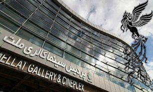 ۱۰ فیلم کوتاه راه یافته به جشنواره فجر معرفی شدند