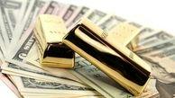قیمت سکه و دلار  افزایش یافت