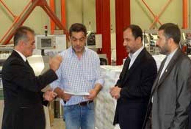 یونان،کشور مناسبی برای همکاری در زمینه چاپ، نشر و توزیع کتاب است