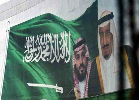 دستوری که برای اولین بار شاه عربستان به دادستانش داد