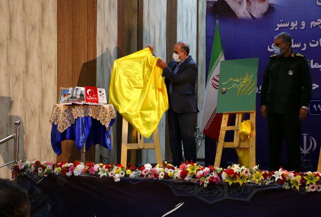 برگزاری یادواره رسانهای مکتب شهید سلیمانی