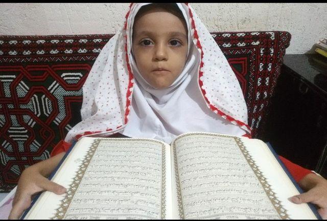 جشن معنوی قرآن آموزی در مدارس با نیازهای ویژه کردستان برگزار شد