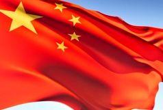 محدودیت جدید آمریکا علیه چین اعمال شد
