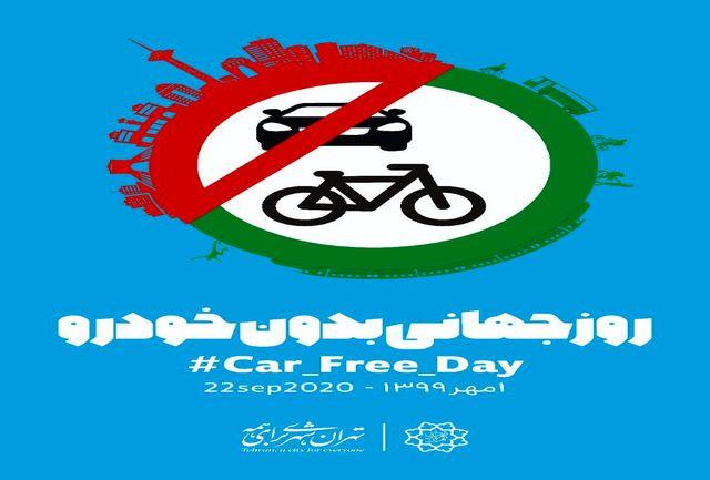 ممنوعیت تردد خودرو در ٢٢ معبر در ٢٢منطقه شهر تهران
