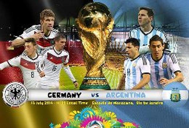 آرژانتین-آلمان؛ دوئل قهرمانی در ماراکانا