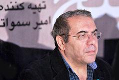 امیر سمواتی: سینمای ایران ستاره ندارد / فرمول اصلی ستاره شدن در ایران حاشیهسازی است