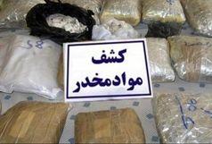 کشف بیش از یک تن مواد مخدر در مرز میرجاوه
