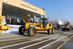 بسیج تمام توان اداره کل راهداری و حمل و نقل جادهای استان برای اجرای راهداری زمستانی سال جاری