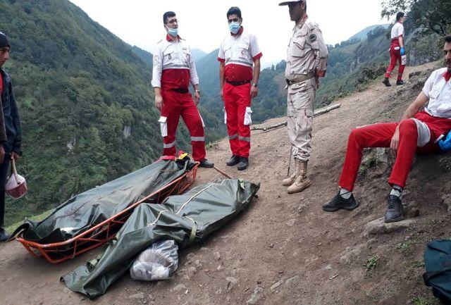 مرگ دو برادر گردشگر اردبیلی بر اثرسقوط از کوه