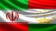 وزیر تاجیکستان راهی تهران شد