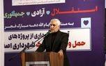 افتتاح مراکز معاینه فنی خودروهای سنگین و پایش و کنترل کیفیت هوای شهر اصفهان