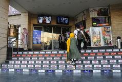 استقبال فوق العاده مردم از سینماها بعد از ایام سوگواری!