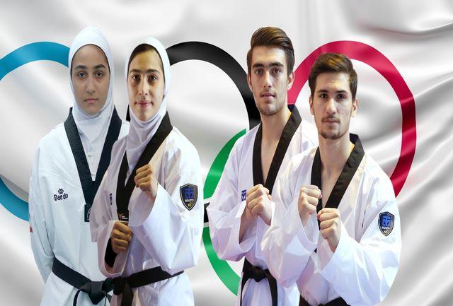 ترکیب تیم تکواندو ایران در مسابقات تیمی المپیک توکیو مشخص شد