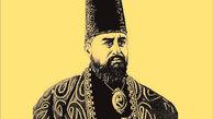 تامل بر امور از ویژگیهای برجسته و ارزشمند امیرکبیر بود /  امیرکبیر بهترین الگوی مدیریتی است