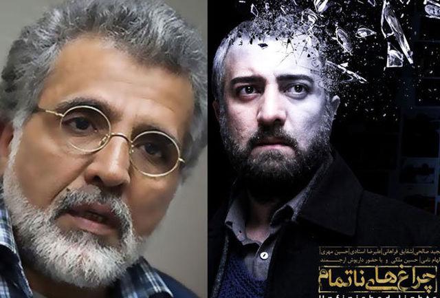 افخمی سمینار فیلمنامهنویسی برگزار می کند/اکران «چراغ های ناتمام»