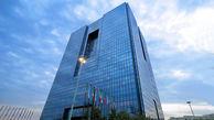 کلیه شعب بانک های دولتی و خصوصی در استان های تهران و البرز تعطیل است