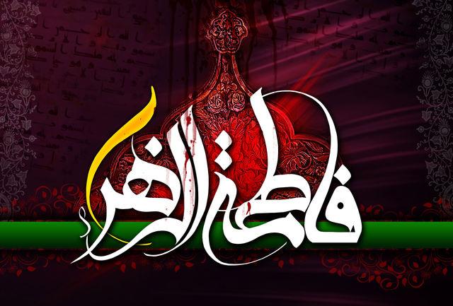 مقام علمی حضرت فاطمه زهرا (س) را بشناسید