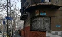 سقف خانهها به خاطر دانشگاه تهران روی  سر مردم خراب شد/ جان عابران پیاده در خطر است+ عکس