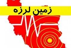 زمینلرزه 4.9 ریشتری بخشی از خراسان شمالی را لرزاند