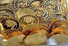 قیمت سکه و طلا امروز 30 شهریور 1399 /  بازگشت سکه به کانال 13 میلیون تومانی