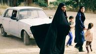 قدردانی شورای عالی انقلاب فرهنگی از کارگردان «ویلاییها»
