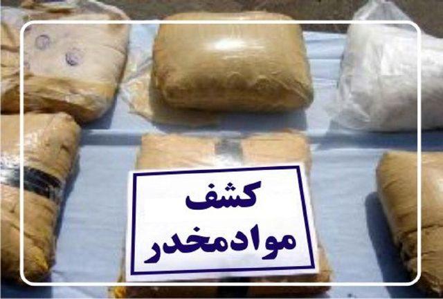 کشف حدود 2 تن مواد افیونی در سیستان و بلوچستان