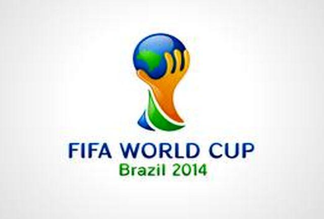 یک قدم تا برزیل!